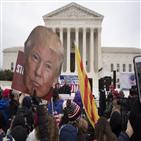 의사당,쿠데타,트럼프,경찰,미국,사건