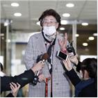 할머니,사죄,일본,정부