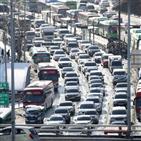 도로,폭설,피해,고립,책임,차량,지역