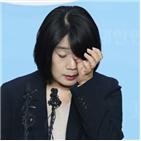 위안부,피해자,일본,권리,수요시위,소송