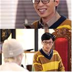 유재석,프로젝트,예능인,활약,MBC