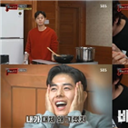 김동준,백종원,요리,이지아,웃음,리액션,방송