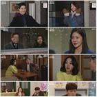 드라마,배우,찬란한,인생,방송,대장정