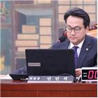 민주당,국회의원,대표,협력의원추진단