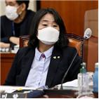 판결,일본,정부,위안부,청구