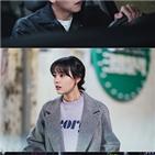 박재원,이은오,로맨스,도시남녀,서울
