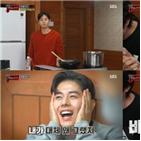 김동준,백종원,요리,이지아,웃음,리액션