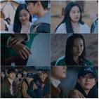 수호,수진,박유나,모습,여신강림,연기