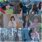 유태훈,최수아,여신강림,강민아,이별