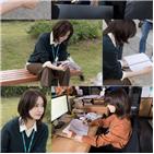 기자,임윤아,허쉬