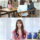 윤은혜,하우스메이트,스토,매니저,이야기,방송