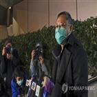 홍콩,의원,선거,체포,예비,혐의,홍콩보안법