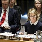대만,미국,방문,유엔,대사,트럼프,외교부