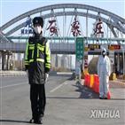 중국,봉쇄,작년,도시,코로나19,스자좡,허베이성,지역,회복,경제