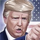 트럼프,의사당,대통령,영상