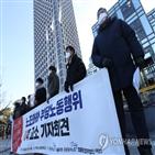 지수아이앤씨,계약,노조,LG그룹,LG트윈타워