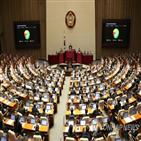 중대재해법,통과,국회,처벌,논의