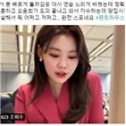 김수민,아나운서
