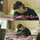 유노윤호,타임캡슐,편지