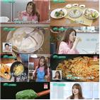 윤은혜,음식,다이어트,스토,만든,레시피,크림치즈,요리