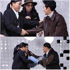 조병규,김종민,동생,소문난