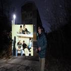 박준형,일산,숙소,반지하,스튜디오