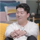배우,김민재,연기,김성오,악역,기범