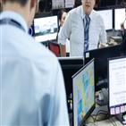 직원,회사,중국,개인정보,방석,정보,감시,스마트,수집,사용