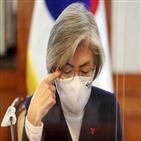 일본,판결,피해자,정부,위안부