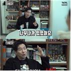 김시덕,개그맨,성추행