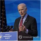 트럼프,대통령,바이든,의회,당선인,대해,탄핵