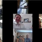 뉴질랜드,모리스,필리핀,결혼식,신랑,미국,신부
