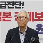 정부,위안부,한국,일본,판결,합의,해결