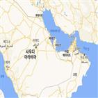 카타르,단교,사우디,국경,조치