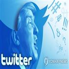 트위터,트럼프,계정,대통령,폭력,조치,선동,영구,바이든,정지