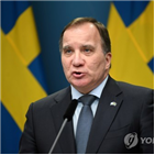 스웨덴,정부,코로나19,폐쇄,권한,도입