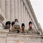 워싱턴,병력,주방위군,투입,대한,당국