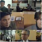한준혁,고의원,윤부장,이지수,고유섭,허쉬,양윤경,기자