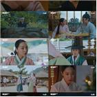 김소용,철종,장부,우물,조화진,궁궐,위해,시작,비밀