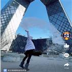 중국,기온,영하,북극,체감,최저,베이징,한랭전선,온도,강풍