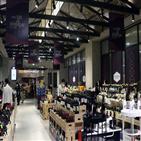 와인,판매,지난해