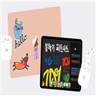 노트북,갤럭시,구매,할인,애플,제품