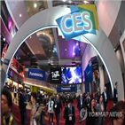 CES,올해,기술,기업,자동차,인공지능,미래,산업,행사,참가