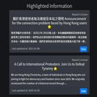 홍콩보안법,경찰,차단,홍콩,위반