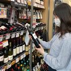 와인,이마트24