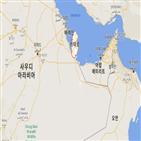 카타르,사우디,단교,항공편,재개