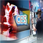 CES,기업,한국,삼성전자,LG전자,올해,참가,행사,자동차,대거