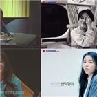 변덕쟁이,김현식,노래