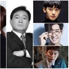 배우,하경,전승빈,간미연