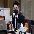 의원,민의힘,김병욱,당사자,성폭행